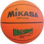 Bola B/N MIKASA BAS_7900
