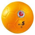 Bola Futsal Trial FUT 6590